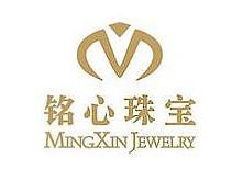 河南汉王珠宝有限公司
