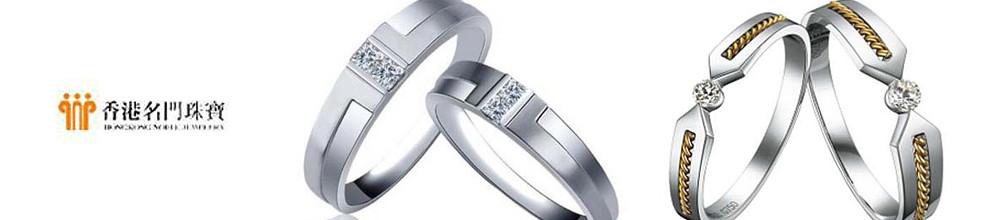 香港名门珠宝有限公司