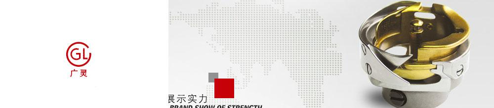 寧波滬光實業有限公司