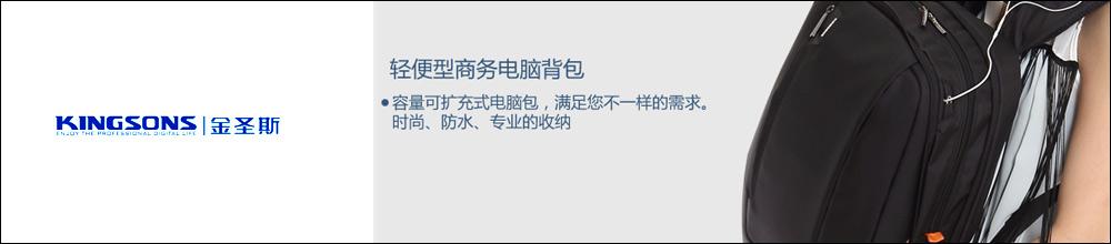 廣州市金圣斯皮具有限公司