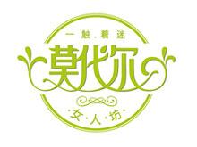 上海莫代尔企业发展有限公司