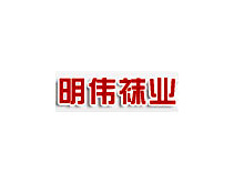 义乌市明伟针织有限公司