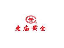 上海老庙黄金有限公司