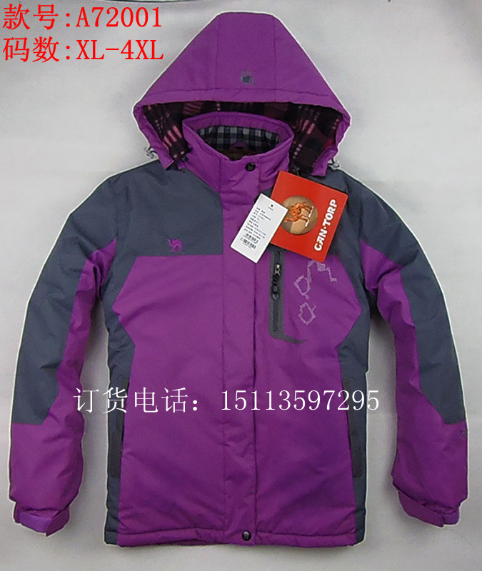 深圳市辉煌服装有限公司