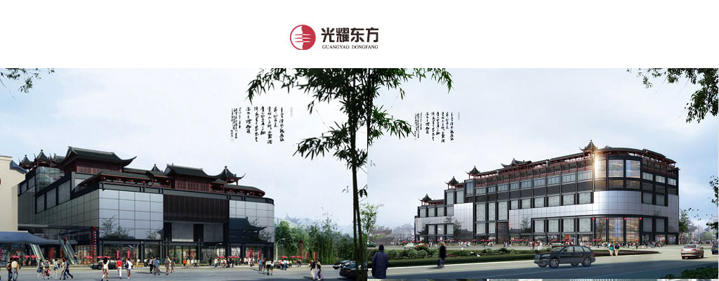 上海光耀东方商厦