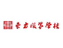 郑州东方服装学院