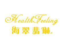 杭州海翠翡琳科技有限公司