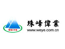 西藏珠峰偉業集團國際購物中心