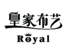 广州煌家纺织品有限公司