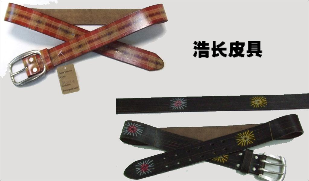 广州市浩长皮具有限公司