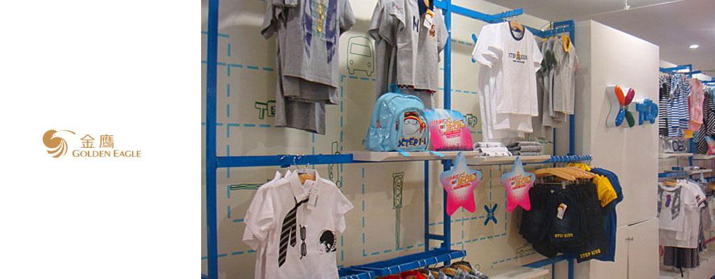 金鹰国际购物中心常州溧阳店