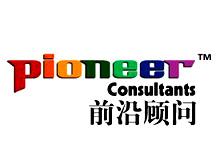 北京前沿世纪企业管理顾问有限公司