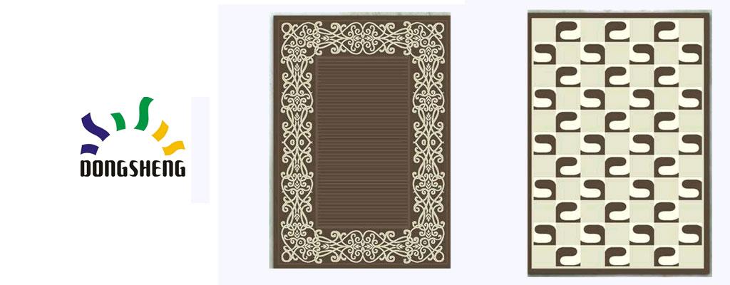 东升地毯集团有限公司