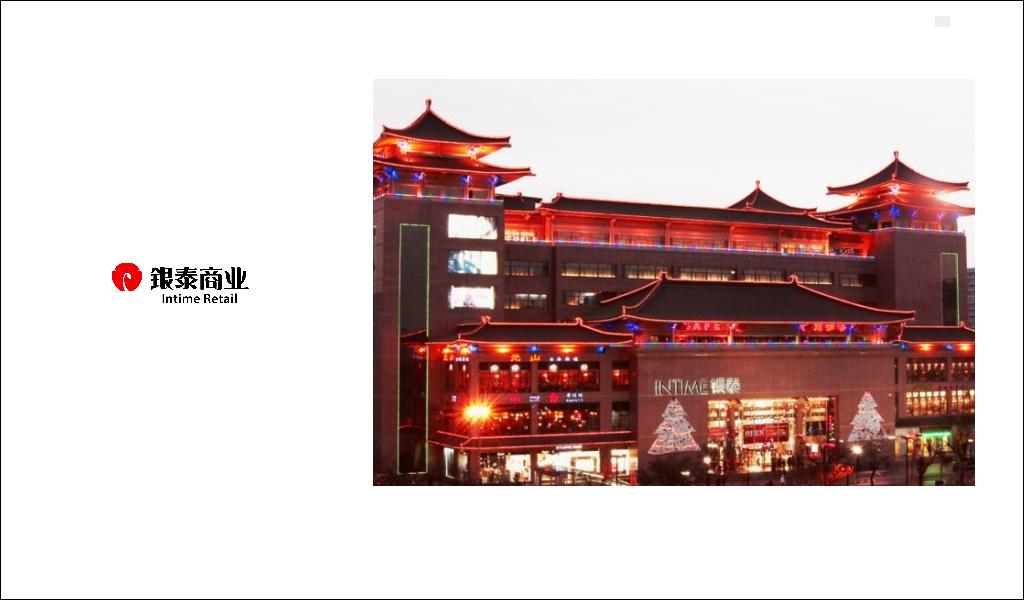 银泰百货西安钟楼店