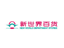 郑州新世界百货