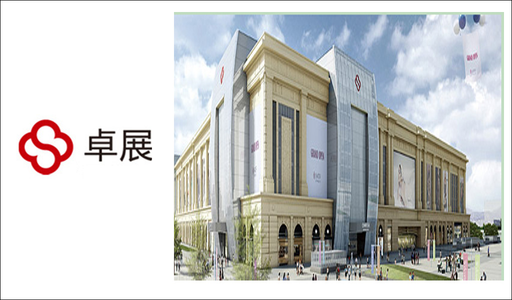 北京五棵松文化体育中心有限公司(北京店)
