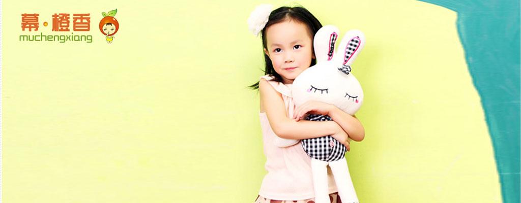 成都幕橙香儿童服饰有限公司(幕·橙香)