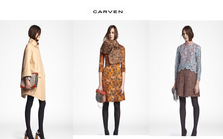 法国卡纷Carven服饰公司
