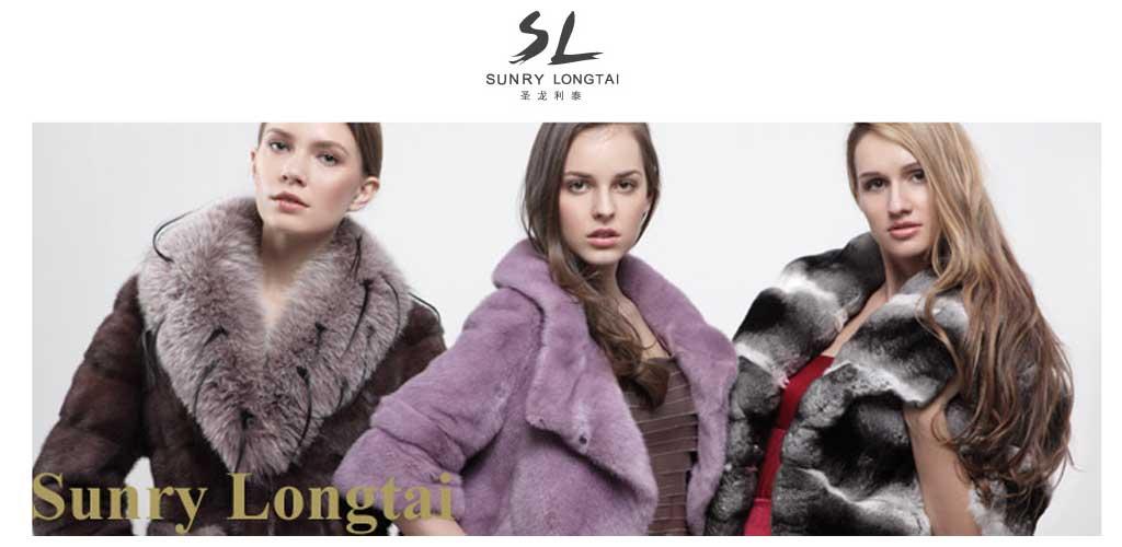 北京圣龙利泰毛皮制品有限公司