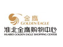 金鹰国际购物中心淮北店
