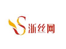 浙江省丝绸协会
