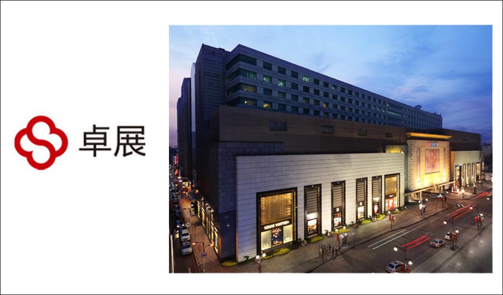 长春卓展时代广场百货有限公司(长春店)