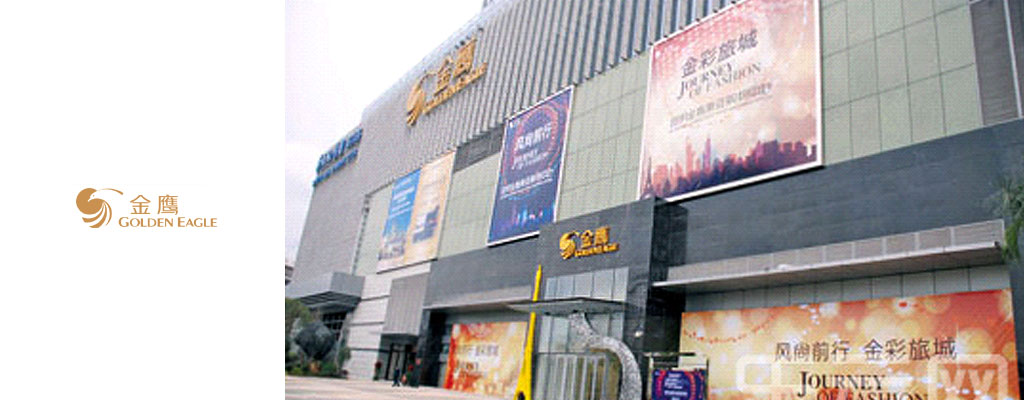 金鹰国际购物中心徐州人民广场店