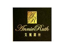 香港(国际)艾妮露丝服饰有限公司