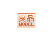 杭州良品展示道具有限公司