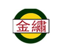 浙江义乌金绣花边有限公司