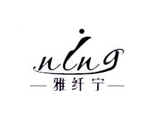 香港粤骏(国际)服饰实业有限公司