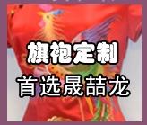 天津晟喆龍國際貿易有限公司