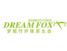 北京梦狐服饰科技开发有限责任公司