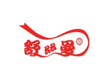 山西临汾市广源织业有限公司