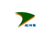 上海战国策营销咨询机构