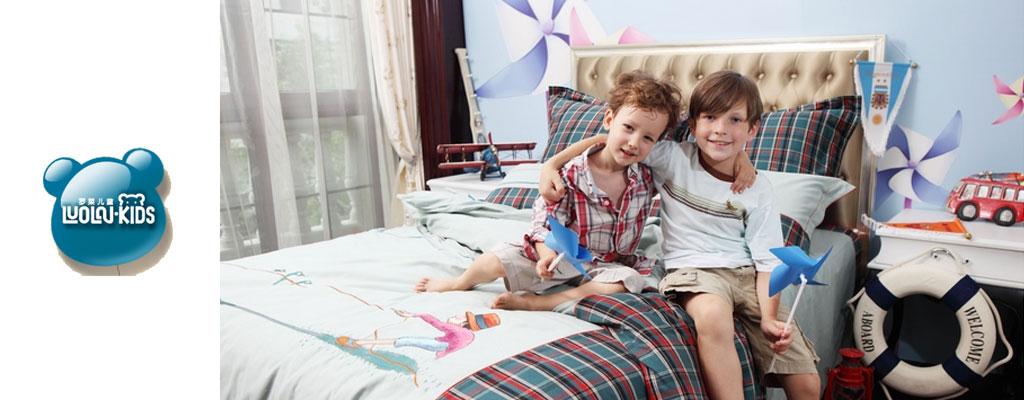 上海罗莱家用纺织品有限公司(罗莱儿童)