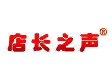 杭州福得企业管理咨询有限公司