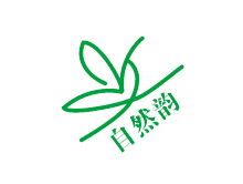 东莞自然韵工艺辅料制造有限公司