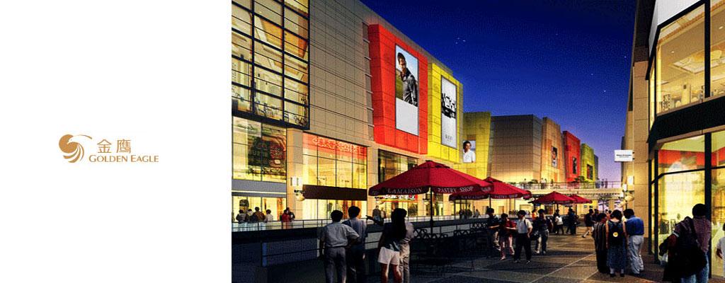 金鹰国际购物中心盐城奥莱店