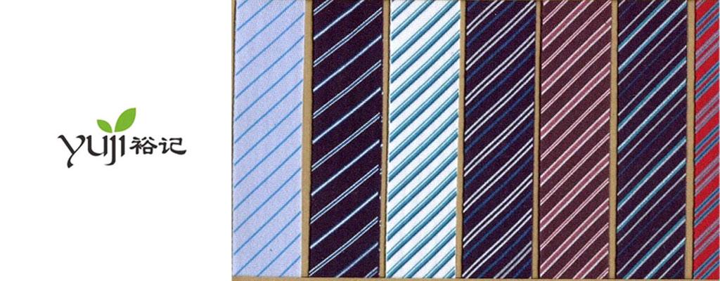 深圳市裕记整染织绳带橡根有限公司