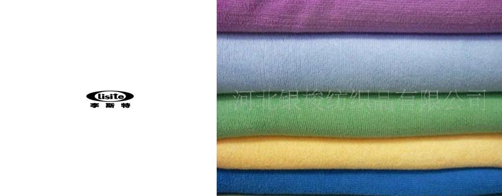 河北银梭纺织品有限公司