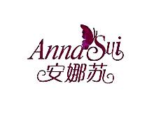 武汉安娜苏时尚机构
