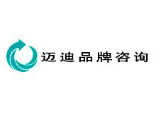 上海迈迪企业管理咨询有限公司