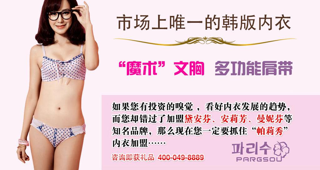 广州市朵朵绣内衣有限公司