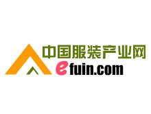 浙江省服装行业协会