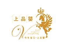 广州市今生宝贝服装实业有限公司(上品婴)
