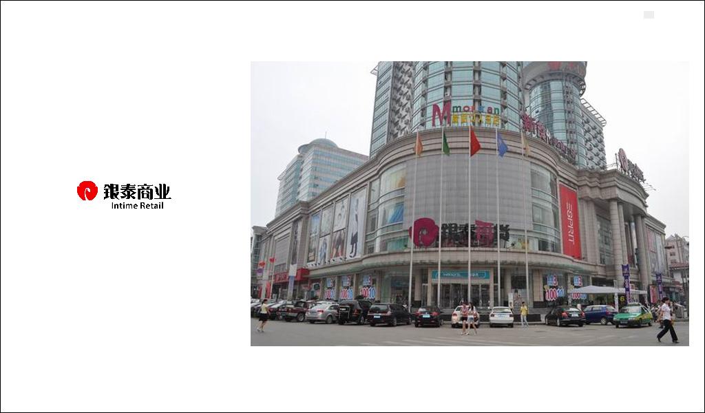 湖北襄樊店银泰百货