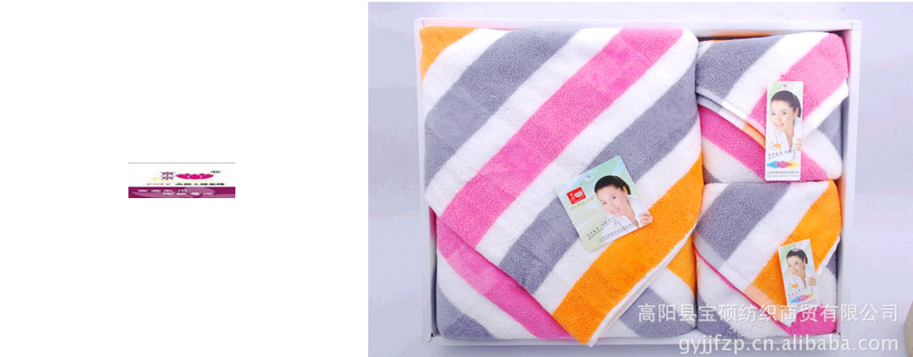上海宝硕家用纺织品有限公司