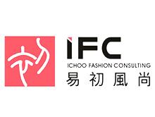 易初风尚管理咨询(北京)有限公司