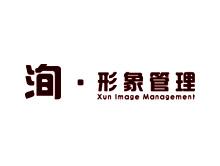 杭州市西湖区俞洵服饰色彩咨询工作室